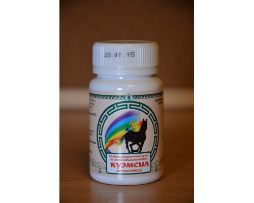 Продукт кисломолочный сухой «КуЭМсил» Антистресс, таблетки 60шт
