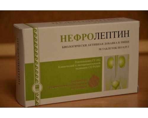 БАД Нефролептин, таблетки 50шт