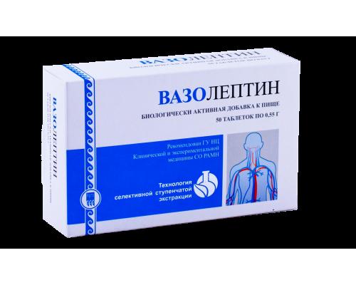 БАД Вазолептин, таблетки 50шт