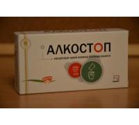 Концентрат сухой напитка безалкогольного «Алкостоп», 5*10гр