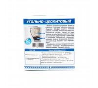 Картридж для фильтра-кувшина «Водолей» угольно-цеолитовый