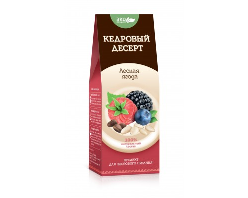 Кедровый десерт «Лесная ягода», 150гр