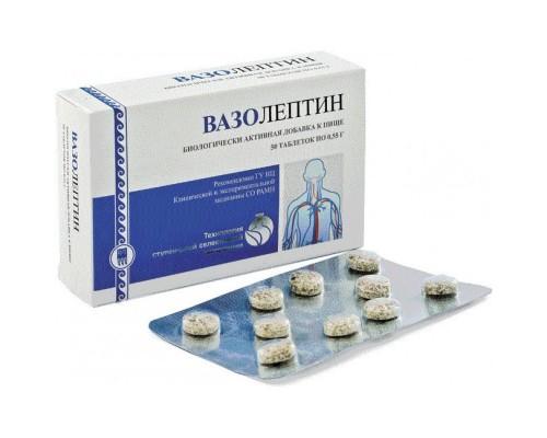 Вазолептин, таблетки, 50 шт