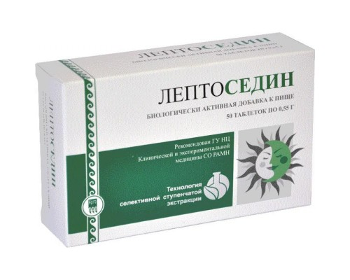 Лептоседин, таблетки, 50 шт