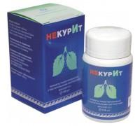 Конфеты таблетированные с растительными экстрактами НекурИт, 100 шт
