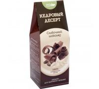 Десерт кедровый Сливочный шоколад, 150 г