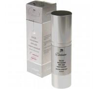 База под макияж ANTI-AGE корректирующая для всех типов кожи, 30 мл