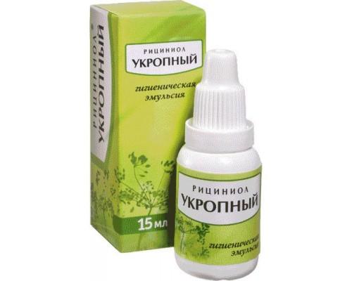 Эмульсия Рициниол Укропный, 15 мл