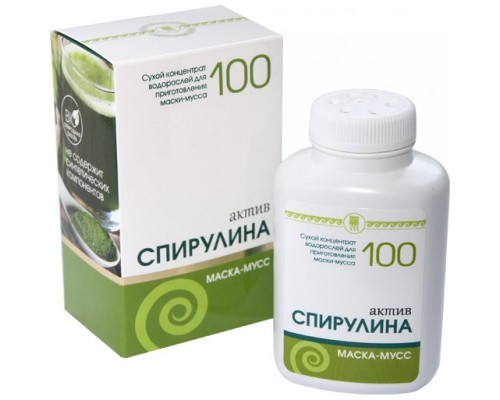 Маска косметическая сухая Спирулина актив, 100 г