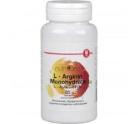 L-Аргинин TSN, капсулы, 60 шт