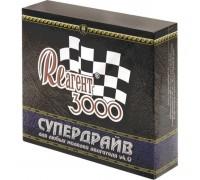 ЗВК Реагент 3000 Супердрайв, 2х75 мл, 1х50 мл