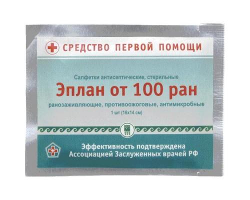 Салфетки антисептические стерильные Эплан от 100 ран, 1 шт