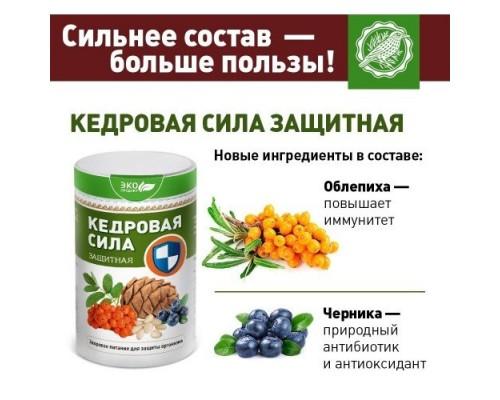 Продукт белково-витаминный «Кедровая сила - Защитная», 237гр.