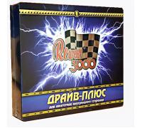 ЗВК «Реагент 3000» «Драйв-плюс», 150мл